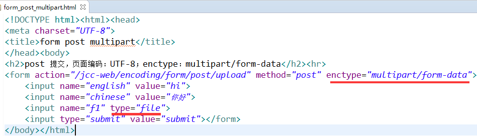 form post enctype multipart/form-data type file code